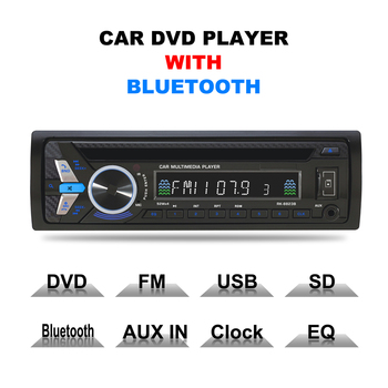 RK-8823B Sabit paneli 4*52 W Araba DVD Radyo Ses Bluetooth FM Alıcı CD VCD WMA MP3 SD/USB DC 12 V Tek Din Araba Multimedya oyuncu